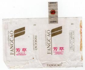 烟标商标类-----昭通卷烟厂