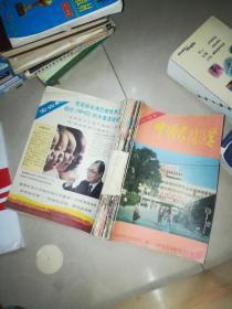 中国农村医学1991年12全