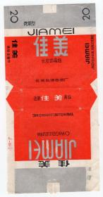 烟标商标类-----曲靖卷烟厂