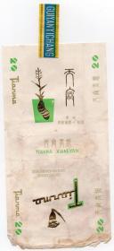 烟标商标类-----贵阳卷烟厂