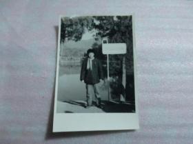 1967年摄于韶山(毛泽东同志游泳过的池塘)留念