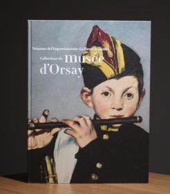 古本天国 オルセー美术馆展 印象派の诞生-描くことの自由- Collections du Musee d'Orsay(ポケット版)