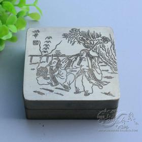 姚华款纯铜墨盒
