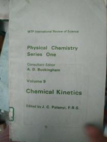 PHYSICAL CHEMISTRY SERIES ONE:质谱学(英文书)