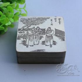 桃园三结义人物故事纯铜墨盒