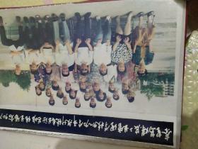 秦皇岛煤炭工业管理学校91--92学年度计统专业证书班结业纪念册<毕业照片、49份留言及大部分彩照﹥