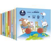 全十册 比奇兔情绪绘本  9787539177434