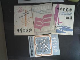 中学生英语 1988.1-10 共10本