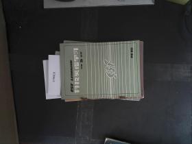 科技英语学习 1982.4-6共3本