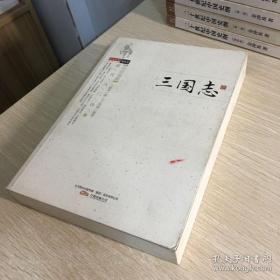 三国志白话插图  陈寿,王凯瑞 北方联合出版传媒集团股