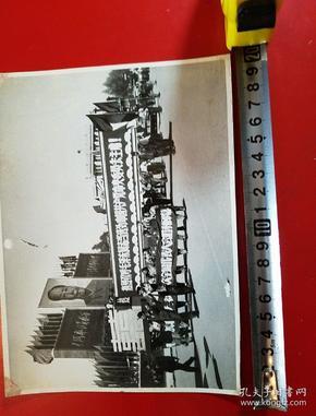 1969年,昆明市工农兵学商各界革命群众举行大型游行集会,大幅照片一套(三十余张20X15厘米)每张亓:价1000元,不分零