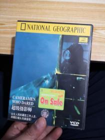 (VCD)超级摄影师(中国唱片公司出版)(全新正版,收藏价值极高)