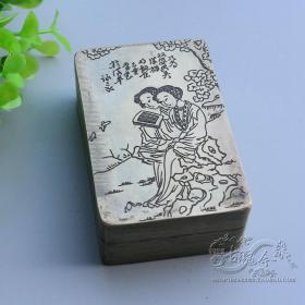 仕女图铜墨盒