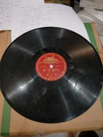 老唱片地方戏曲。河南梆子。程玉兰演唱。《宝玉探病》