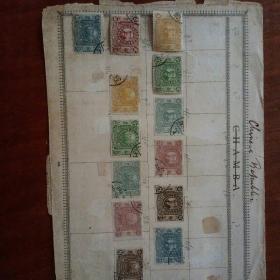 民国纪1、纪2共和纪念/光复纪念邮票一组13枚不同。