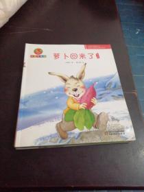 幼儿画报课堂,中国原创图画书(小溪流的歌,两只棉手套 ,布娃娃过桥,花的沐浴,小猪奴尼,萝卜回来了(共6本合售)