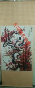 中堂印刷品 喜梅图 196/96cm