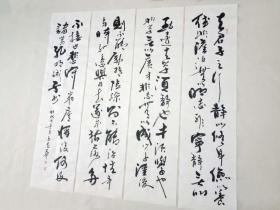 【保真】中国书法研究会会员、山东省书协会员王忠华四条屏:诸葛亮《诫子书》