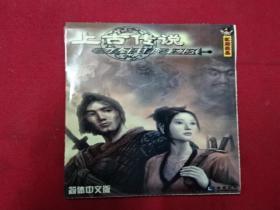游戏光盘--2CD--上古传说