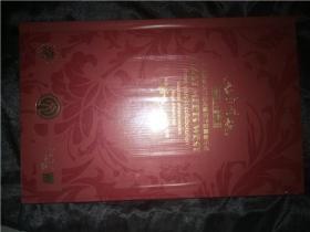 DVD 光盘 双碟 跨越巅峰 英国皇家爱尔伯特音乐厅举行音乐会 宋祖英 郎朗