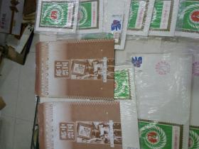 合售  中国邮票2封(如图),实寄封10个
