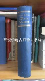【稀见】1936年版/德文原版(花体字)希特勒(HITLER)著《我的战斗》上下集合订本/含肖像