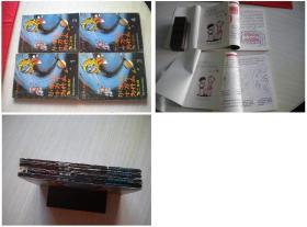 《小学生十万个为什么第二系列》1-4册,32开集体著,黑龙江1992.5出版,6172号,图书