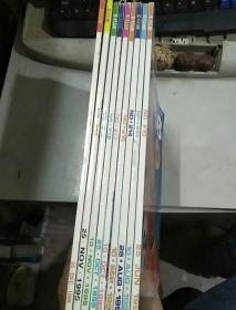 日本动画综合趣味志1995年【第210*213*214*215*217*218*219*220*222】共九期合售,都附拉长海报。