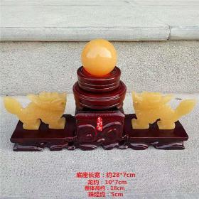 玉器风水摆件 宫廷御玉 黄玉米黄玉元二龙戏珠摆件