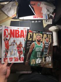 NBA特刊2017年12月上下 两期  内页两张海报。海报与书应该不是同期的