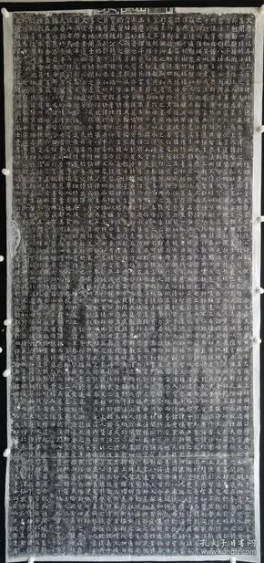 唐碑精品:唐弘福寺首律师碑原碑拓片