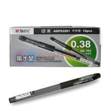 晨光(M&G)AGP63201 全针管中性笔 签字笔 0.38mm 黑色6支