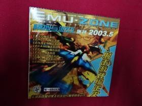 游戏光盘--2CD--模拟与游戏2003.3-射击游戏编年史