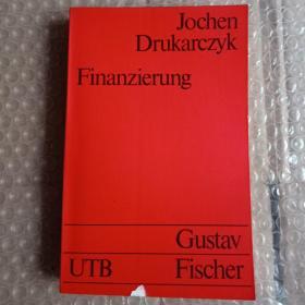 Jochen Drukarczyk Finanzierung 原版