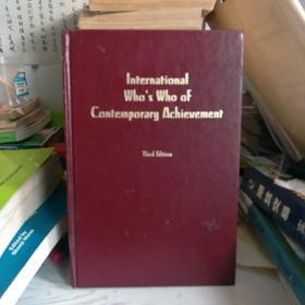 international whos who of contemporary Achievement