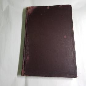 贴有国立北平图书馆藏书票书籍物理学教科书