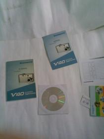联想数码照相机V40:驱动程序光盘1张,联想电子产品年册,三包凭证1张,快速使用指南,用户使用手册,合格证1张(6件合售)