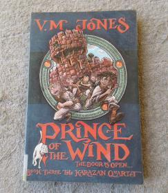 Prince of the Wind: The Door is Open... (Karazan Quartet)