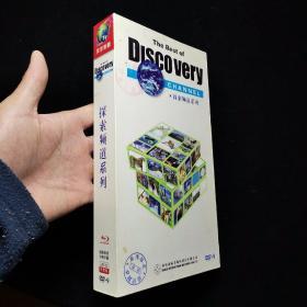 DVD光盘 探索频道系列 全套30张光盘硬盒 THE BEST OF DISCOVERY:历史人文、自然生态、旅游冒险百科、探测宇宙生活百科、军事百科、环球风采、建筑学神秘史迹