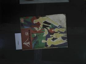 金田 1986.1期