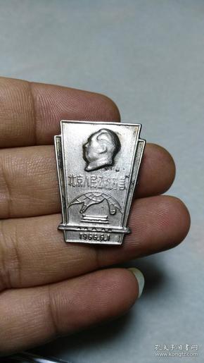 純銀 毛主席像章 1966 北京人民公社宣言