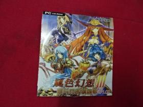 游戏-3CD-风色幻想3-罪与罚的镇魂歌
