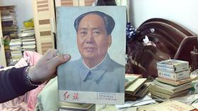 红旗1976.5(16开,88品)西租屋东墙2-B-52