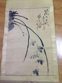 杨少全国画兰香(四川雅彽画院院长)