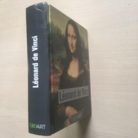 Leonard de Vinci【達芬奇,法文原版,精美彩色圖文本】