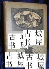 稀缺,签名版《安徒生童话故事 》16幅哈里.克拉克彩色印版,1916年出版,精装