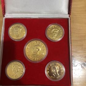 毛泽东诞辰百周年纪念套章