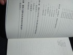 慢性乙型肝炎——常见疑难病名方验方集萃丛书 8
