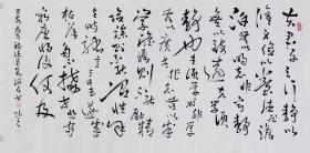 当代艺术家协会副主席王丞手写  !!诸葛亮诫子书19118