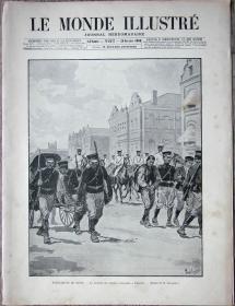 1900年10月20日法国原版老画报《LE MONDE ILLUSTRE》—从天津撤离的日本军